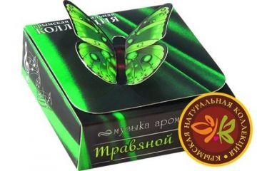 Твердые духи «Травяной этюд» 14 гр