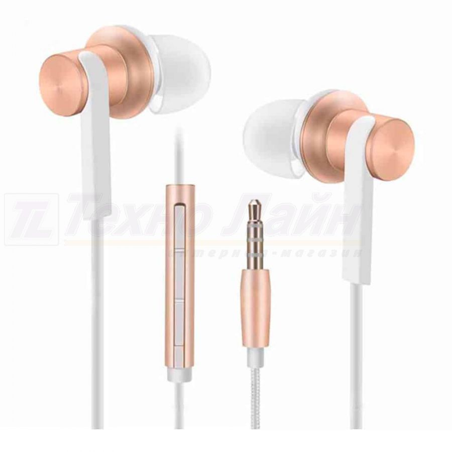 Xiaomi Mi In-Ear Headphones Pro Gold
