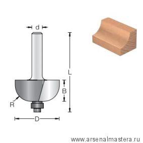 Фреза галтельная для закруглений 22.2 x 14.3 x 60.5 x 12 R 6.3 DIMAR 1120049