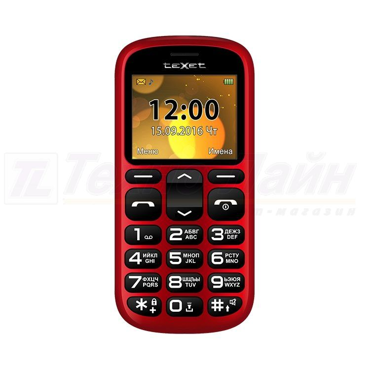 Texet B306 Red