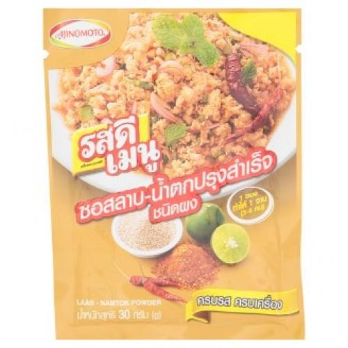 Острый салат Лааб приправа для приготовления Ros Dee Menu Thai Spicy Salad Powder 40 гр