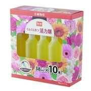 Жидкие удобрения для цветущих комнатных растений 10 шт.