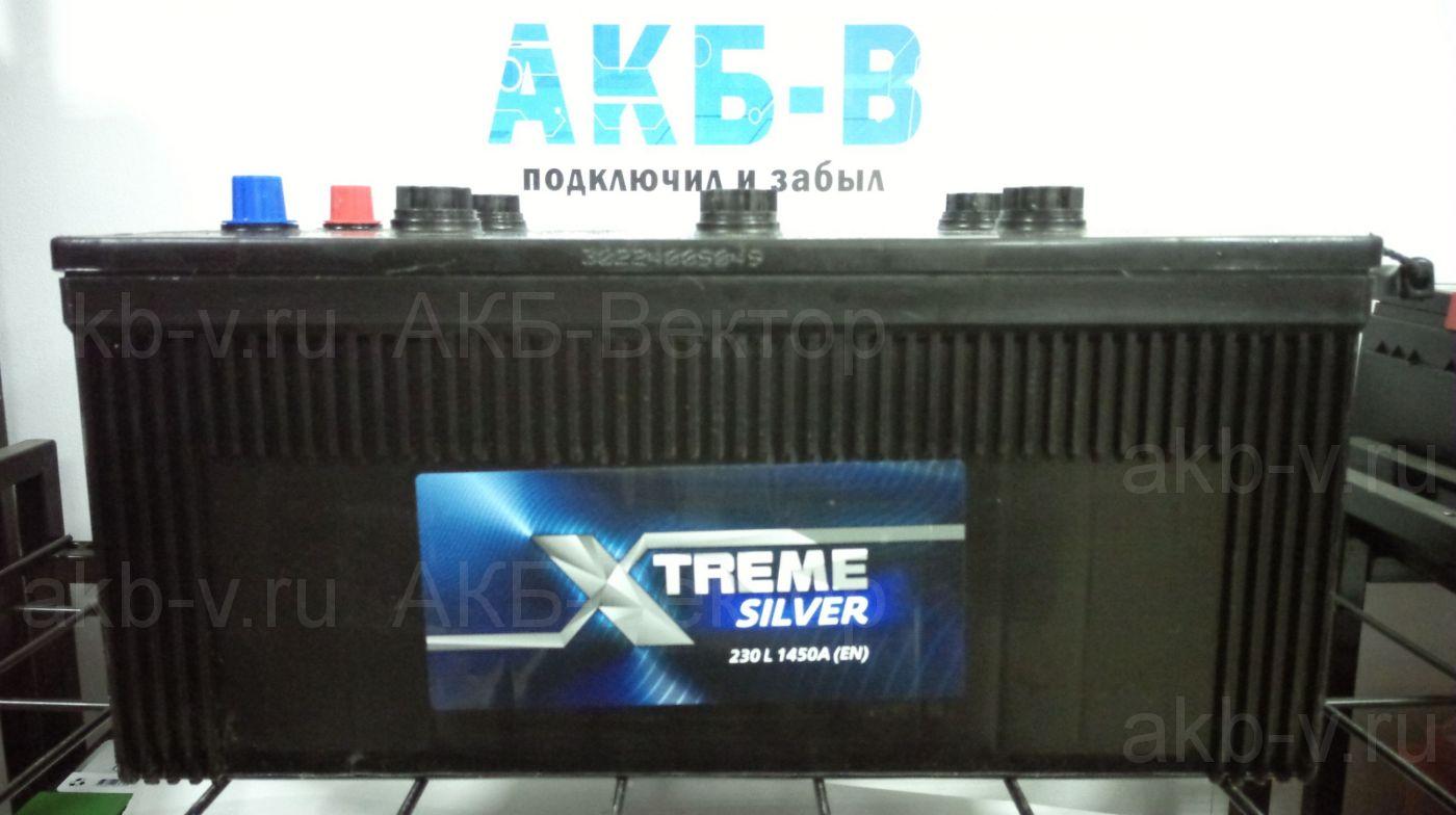 Xtreme Silver 230Ач 1450А(EN)