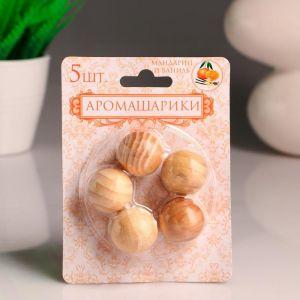 Аромашарики (набор 5 шт) мандарин и ваниль   4973131