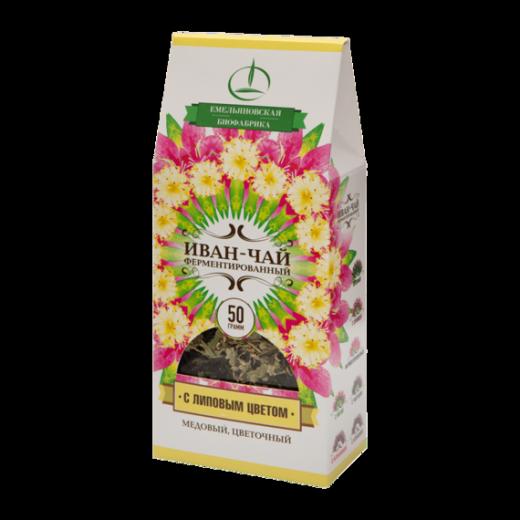 Иван-чай с липовым цветом 50гр
