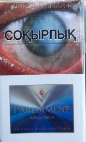 Parliament Silver Blue (оригинал)  КЗ