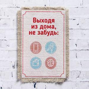 "Сувенир магнит-свиток ""Дед у камина"" 5275802"