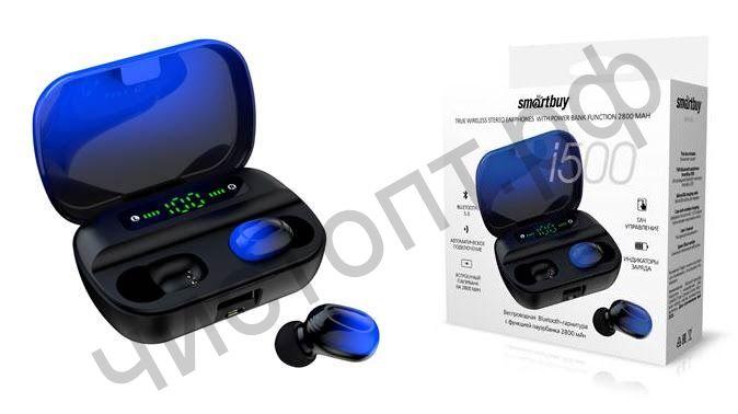 Bluetooth гарнитура стерео Smartbuy i500, Touch, TWS пауэрбанк 2800мАч, черн-синяя (SBH-3022)