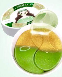 Гидрогелевые патчи для глаз с экстрактом авокадо Avocado Moist Eye Mask 60шт