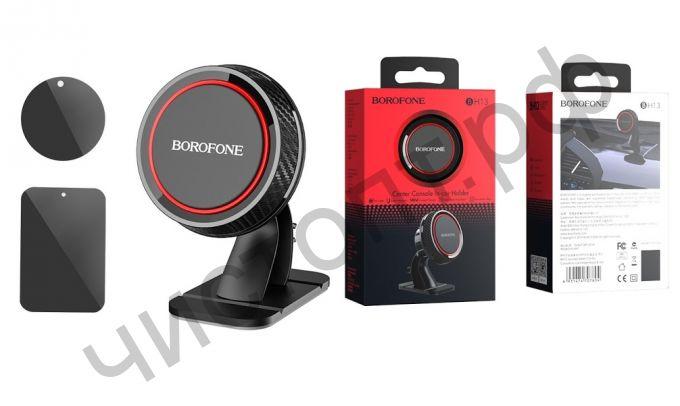 Держатель для мобил. устр. Borofone BH13 липучка магнит черный красный
