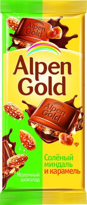 Шоколад Alpen Gold молоч. соленый миндаль-карамель 90г