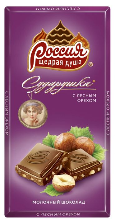 Шоколад Сударушка с лесным орехом 90г
