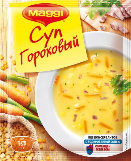 Суп Магги гороховый 49г