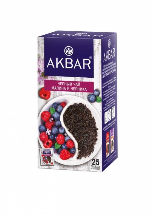 Чай Акбар Малина и черника с/я 25пак*1,5г