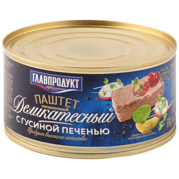 Паштет Главпродукт 315г Деликатесный с гусин. печенью ж/б