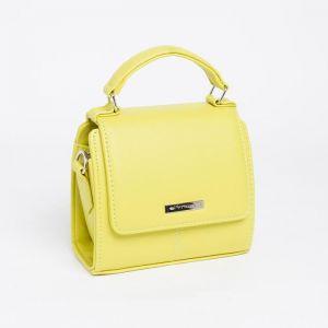 Сумка женская, отдел на клапане, наружный карман, регулируемый ремень, цвет лимонный
