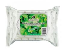 SKINLITE Очищающие салфетки для снятия макияжа Зеленый чай, 30 шт