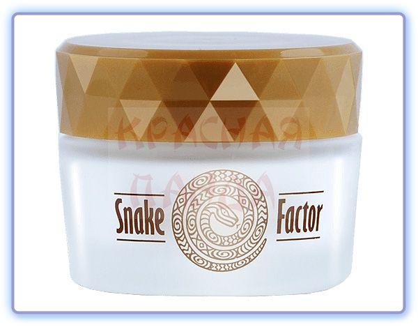 TianDe Крем для упругости кожи лица и коррекции морщин