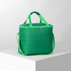 Сумка-термо, 23 л, отдел на молнии, наружный карман, цвет зелёный