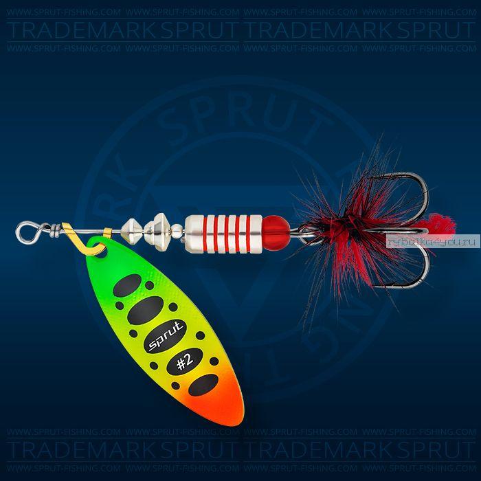 Блесна вращающаяся Sprut Atra Spinner №2 / 7,5 гр / цвет: FTL