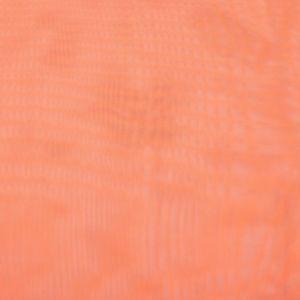 Тюль «Экономь и Я» 135х150 см, цвет оранжевый,вуаль