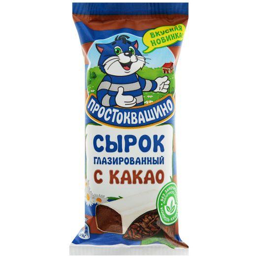Сырок глазир Простоквашино 40г какао Юнимилк