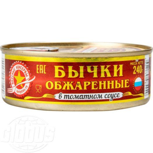 Бычки обжаренные в т/с ж/б 240г ТМ Домашние консервы