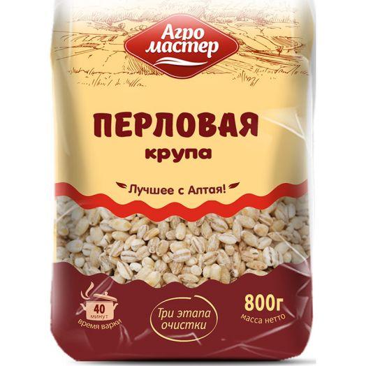 Крупа Агромастер Перловая ГОСТ 800г