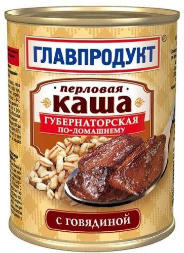 Каша Главпродукт 340г перл. с говяд. ж/б