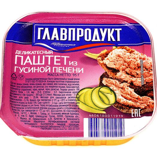 Паштет Главпродукт 95г Печеночный деликатесный с гусин. печенью ж/б