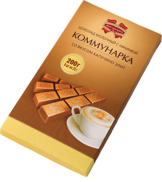 Шоколад Коммунарка молочный 200г