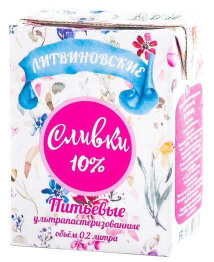 Сливки Литвиновские 10% 200мл