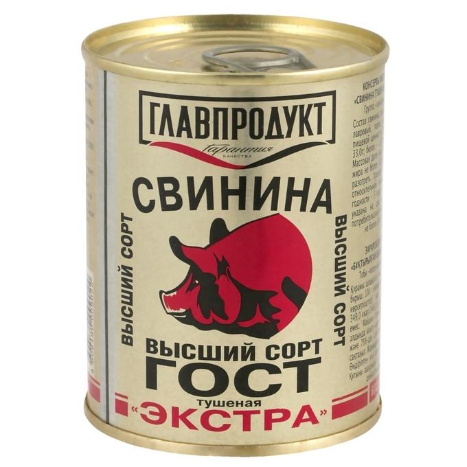 Свинина тушеная Эконом ж/б 338г Главпродукт
