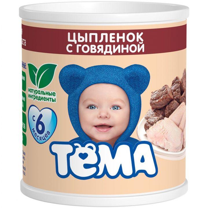 Пюре Тёма 100г Цыпленок/говядина ж/б
