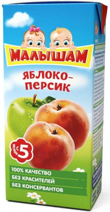 Нектар Малышам 330мл Яблоко/персик