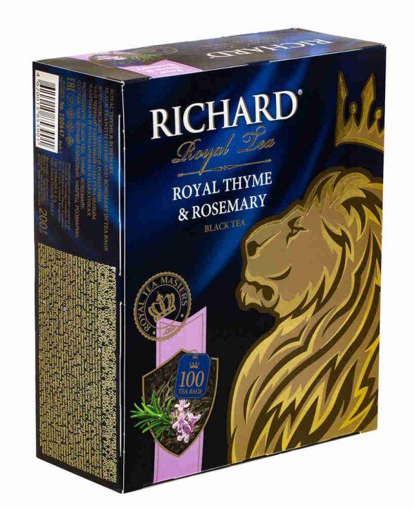 Чай Richard Royal Thyme&Rosemary 100пак*2г конверт (сашет)