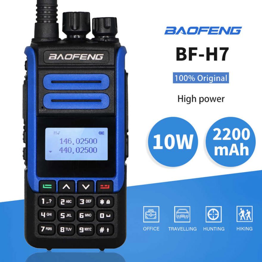 Рация Baofeng BF-H7 10 Ватт с гарнитурой