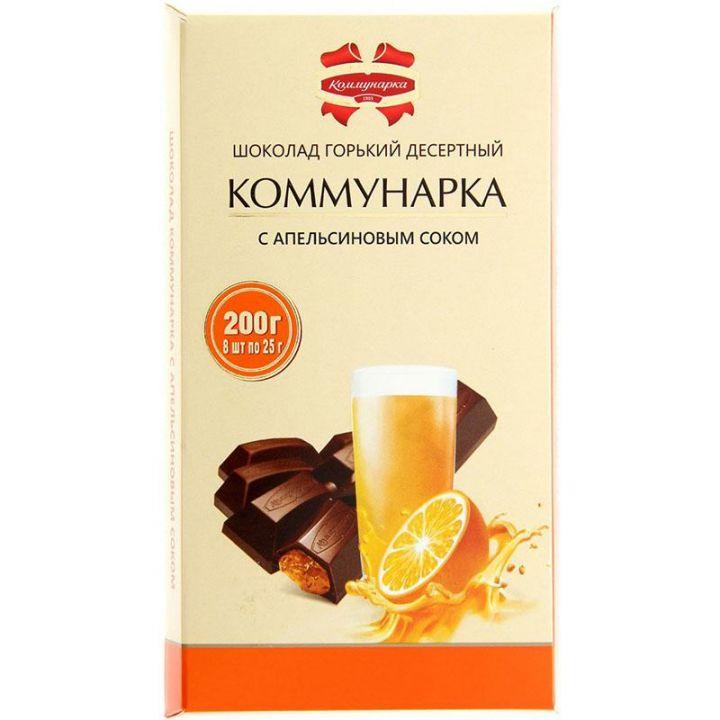 Шоколад Коммунарка с апельсиновым соком 200г