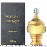 B1. 1001 NIGHT.Туалетная вода 100мл (жен), шт