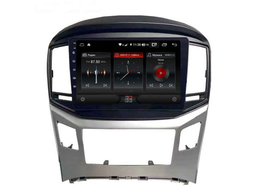 Магнитола для Hyundai H1 Starex (2016+) 09HG