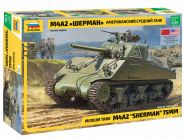 Американский средний танк Шерман М4А2