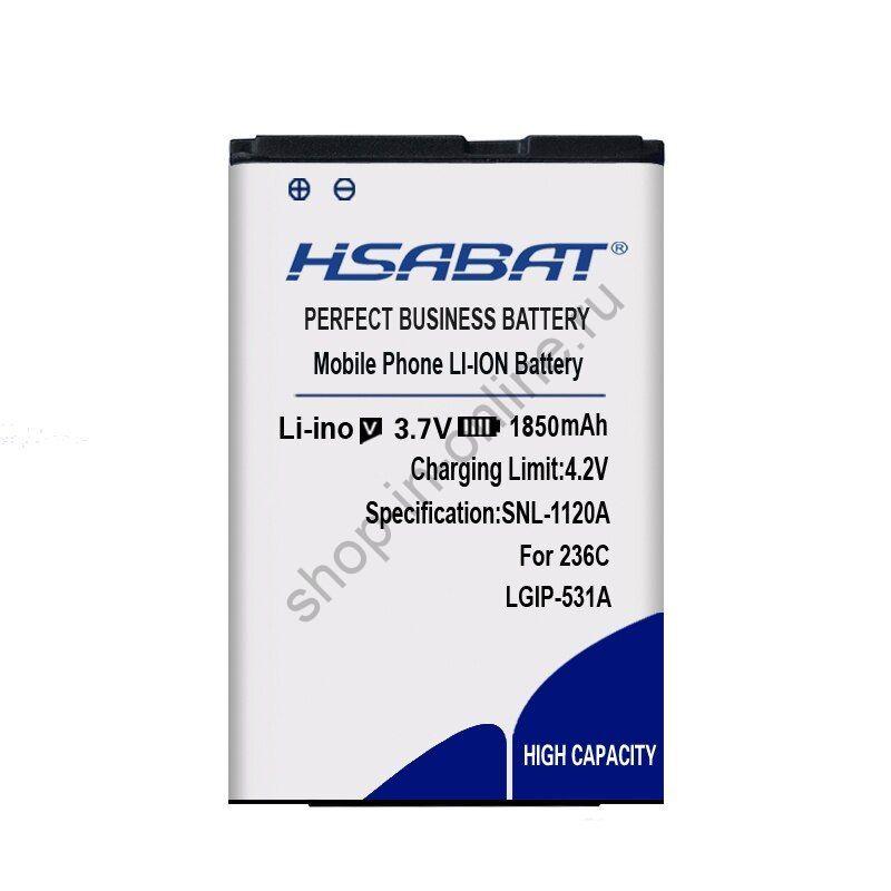 Аккумулятор LGIP-531A 1850 мАч