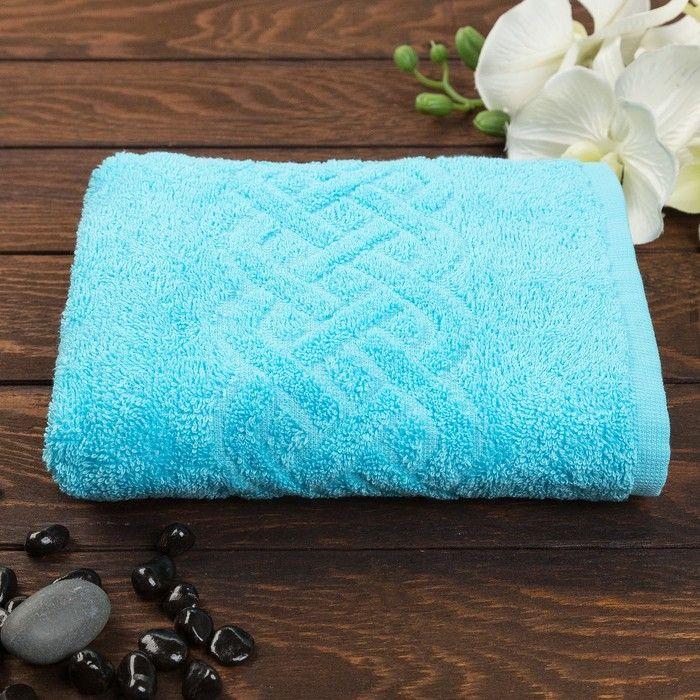 Полотенце махровое «Plait», цвет голубой, 100х150 см
