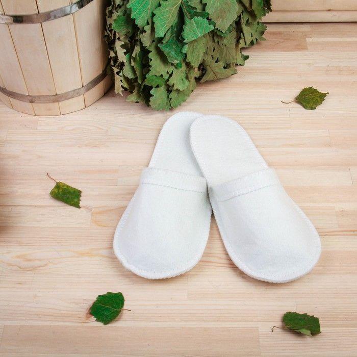 Тапочки для бани, белые, без вышивки 3341057