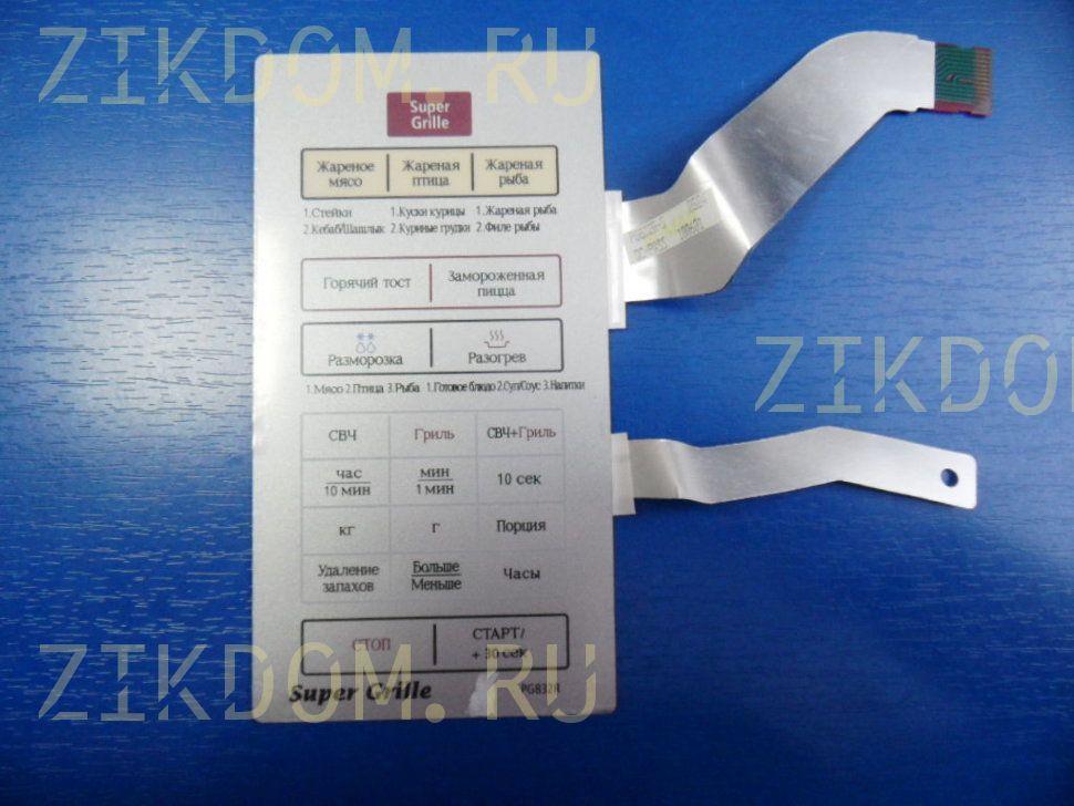 Сенсорная панель микроволновой печи Samsung PG832R-S/BWT DE34-00188D