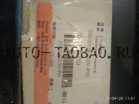 Колодки тормозные перед.JAC S3 3500310U2230-F01