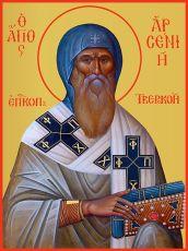 Икона Арсений Тверской епископ