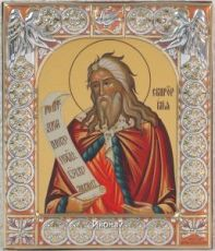 Пророк Илия (9х10,5см)