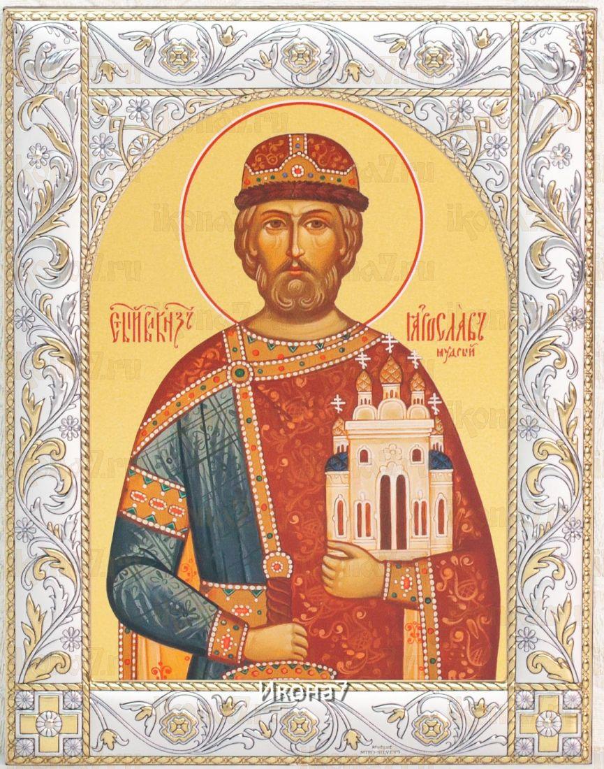 Икона Ярослав Мудрый (14х18см)