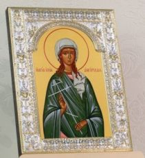 Икона Юлия (Иулия) Анкирская (18х24см)